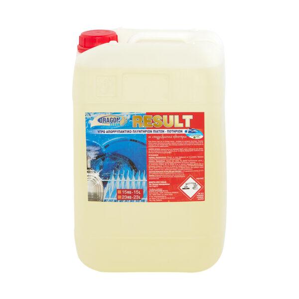 Επαγγελματικό Απορρυπαντικό Πλυντηρίου Πιάτων Result 15L