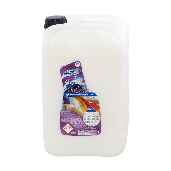 Υγρό Πλυντηρίου Ρούχων White Massalias, 13L